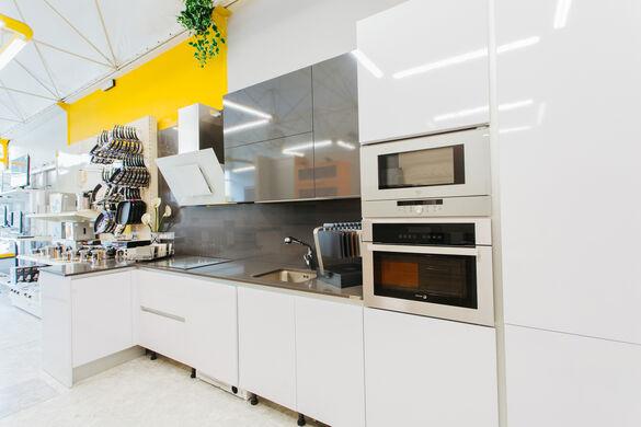 Almacenes Arrasate proyectos cocinas